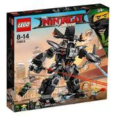 LEGO 樂高 Ninjago Movie Fire Mech 70615 (944 Piece)