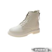 馬丁靴女夏季薄款英倫風2021新款韓版短靴春秋單靴厚底網紅瘦瘦靴