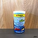 波蘭 Tropical 德比克 增強免疫力蘆薈鹽 【3L(採客訂)】魚事職人