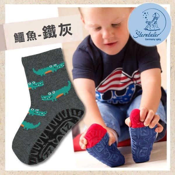 防滑輕薄學步襪-鱷魚鐵灰(9-11cm) STERNTALER C-8021606-592