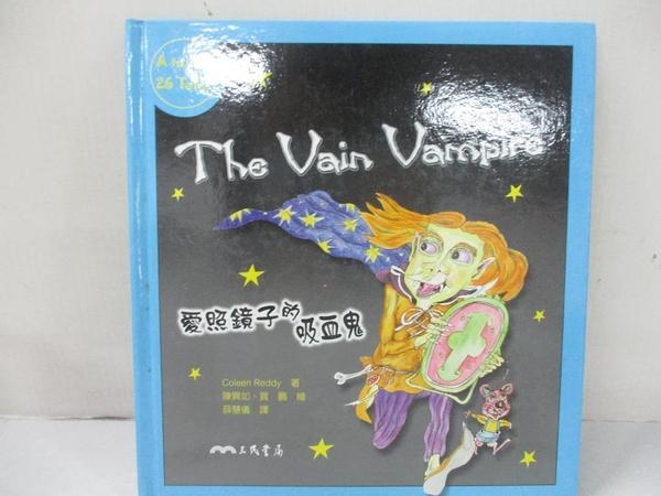 【書寶二手書T1/少年童書_KNI】The vain vampire: 愛照鏡子的吸血鬼(附CD1片)_COLEEN REDDY, 薛慧儀,