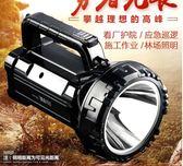 手電筒   久量LED強光手電筒可充電探照燈超亮戶外巡邏多功能手提礦燈家用   coco衣巷