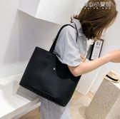 韓版女包潮簡約百搭手提包學生書包托特包休閒單肩大包包 育心小賣館