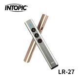 INTOPIC 廣鼎 LR-27 無線 2.4GHz 雷射簡報筆