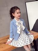 女童西裝套裝春秋裝新款洋氣兒童網紅套裝裙女孩韓版時髦兩件套 依凡卡時尚