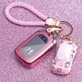車鑰匙包適用本田汽車鑰匙包套雅閣十代思域杰德XRV冠道CRV殼凌派思鉑睿扣 雲朵