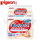 貝親 Pigeon 加厚型純水80抽3入濕巾/濕紙巾