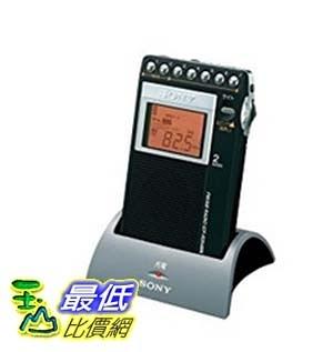 [東京直購] SONY ICF-R354MK C FM/AM PLL 收音機