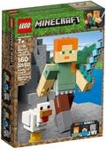 樂高LEGO Minecaraft 當個創世神 大圖 艾利克斯與雞 21149 TOYeGO 玩具e哥