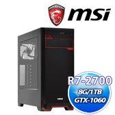 微星 B450M 平台【薩滿4號】AMD R7 2700+影馳 GALAX GTX1060 OC 6GB 電競機送DS B1【刷卡分期價】
