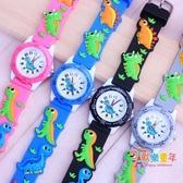兒童指針錶 可愛卡通小恐龍兒童手錶 男孩學生石英防水電子腕錶 女孩幼童膠錶 5色