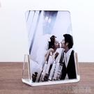 簡約U型相框擺台 創意6 7 8寸亞克力水晶婚紗照兒童照相架 簡而美