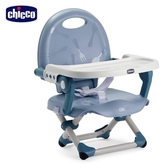 chicco- Pocket snack攜帶式輕巧餐椅座墊-空氣藍