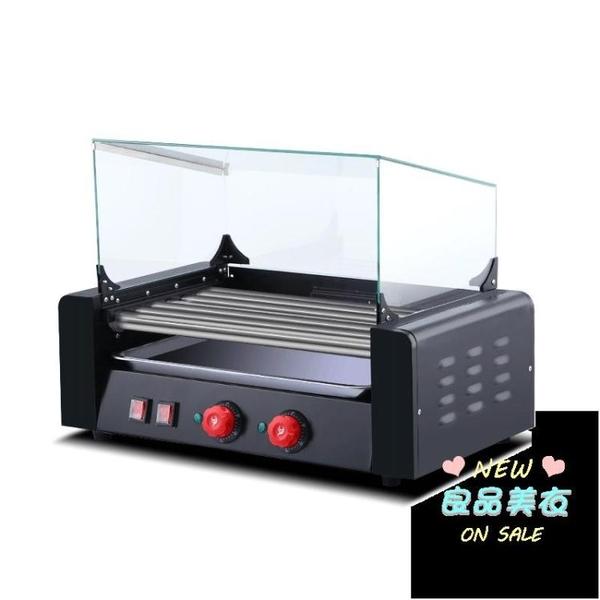 烤腸機 管熱狗機烤腸機商用小型全自動烤香腸機雙控不銹鋼火腿腸機T