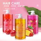 果漾森林 特調香水洗髮精/潤髮素 1000ml/瓶