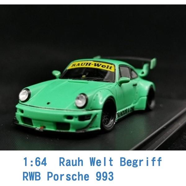 Liberty Walk 1/64 模型車 RWB Porsche 保時捷 993 IP640011J 綠色