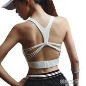 防震運動文胸速干健身跑步內衣掛鉤瑜伽小背心bra聚攏無鋼圈 韓語空間
