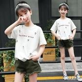 女童2020新款夏裝棉質短袖T恤上衣兒童韓版繡花卡通洋氣體恤衫潮 TR1437『俏美人大尺碼』
