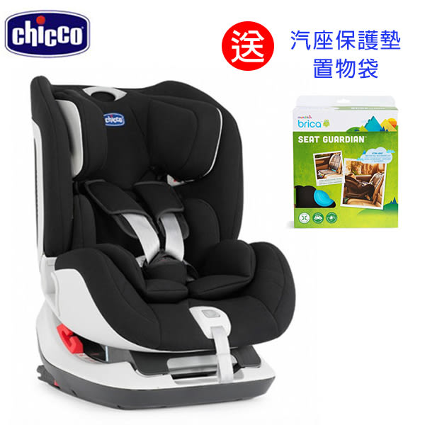 Chicco Seat up 012 Isofix 安全汽座/汽車安全座椅 -夜幕黑 ★送 汽座保護墊置物袋 ●隋棠代言