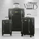 《熊熊先生》2021 旅展特賣 萬國通路 eminent 行李箱 旅行箱 25吋 V693D 可加大 飛機輪 布箱 商務箱
