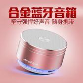 Amoi/夏新 K2無線藍牙插卡音箱車載低音小鋼炮手機迷你電腦音響【618好康又一發】