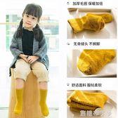 兒童厚襪子秋冬男童寶寶保暖中筒襪女童加厚珊瑚絨棉襪鬆口1-10歲  一米陽光
