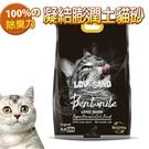 【培菓平價寵物網】MDOBI摩多比-大小...