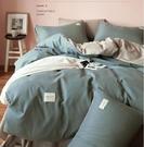 網紅款四件套床上用品單人學生宿舍床單被套枕套被子三件套1.8m床 KV4330 『小美日記』