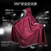 摩托車電動電瓶自行車雨衣防水單人雙人加大加厚騎行男女電車雨披 時尚教主