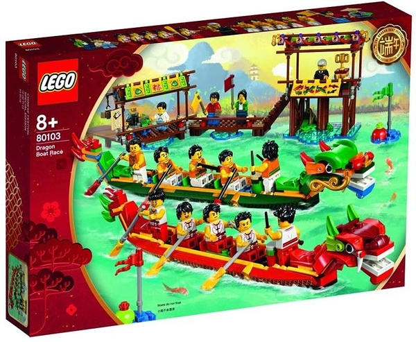 LEGO 樂高 80103 Chinese Dragon Boat Race亞洲獨家