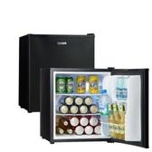 聲寶48公升電子冷藏箱冰箱KR-UA48C