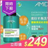 Amida 蜜拉 平衡去脂洗髮精1000ml【小三美日】$299