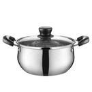 湯鍋 304湯鍋不銹鋼鍋復底鍋具加厚煲湯鍋家用火鍋鍋奶鍋電磁爐可用 NMS 怦然心動