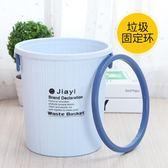家庭用辦公塑料垃圾桶 東京衣櫃