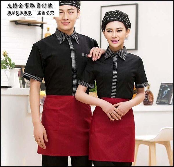 小熊居家速食店服務員夏裝 酒店餐廳工作服襯衫短袖 西餐廳茶樓工作服男女特價