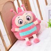 小孩1-3歲寶寶書包女孩可愛兒童背包幼兒園雙肩包嬰兒男女童包包 WE1578『優童屋』