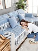 沙發墊四通用布藝防滑坐墊簡約現代沙發套全包萬能套沙發罩全蓋  青木鋪子
