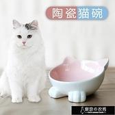 貓碗陶瓷保護頸椎傾斜高腳單碗斜口狗碗可愛貓咪食盆寵物碗防【快速出貨】