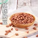 紅麴納豆500g [TW00072]千御國際