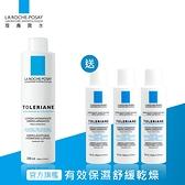 理膚寶水 多容安舒緩保濕化妝水200ml 舒緩1+3組 保濕舒緩