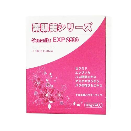 喜俐芙水漾EXP膠原蛋白顆粒 2.5g*24入【合康連鎖藥局】