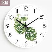 掛鐘 清新綠葉現代簡約鐘表創意北歐靜音家用臥室裝飾時鐘掛表