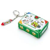 【震撼精品百貨】KeroKeroKeroppi 大眼蛙~Sanrio 大眼蛙造型鑰匙圈-文具風#63686