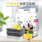 狗狗尿墊除臭加厚吸水尿片貓尿布寵物用品【小獅子】