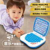 早教機 兒童早教玩具 掌上電腦漢語學拼音點讀機3-6周歲寶寶學習機早教機   琉璃美衣