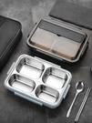 便當盒 小學生飯盒便當男食堂大容量日式女上班族午餐盒保溫304不銹鋼打 晶彩 99免運