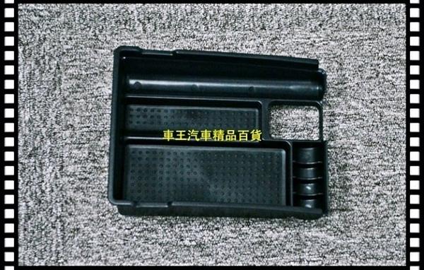 【車王小舖】日產 Nissan 2015 X-trail 置物盒 扶手置物盒