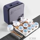 哥窯旅行功夫茶具小套裝簡易家用便攜包戶外收納簡約日式茶壺茶藝HM 3C優購