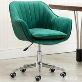 可拆洗北歐辦公椅 簡約現代寬大椅子家用書桌椅絨布創意美甲椅 rj2424『黑色妹妹』