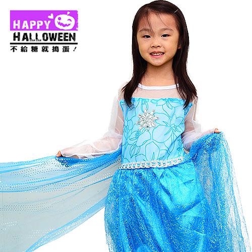 【派對造型服/道具】萬聖節裝扮-冰雪女王服 JD-2274 (可加購冰雪奇緣裝扮配件99元起)
